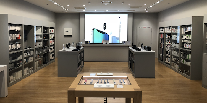 Champéa Shopping Thillois Loisirs Apple by Interactif