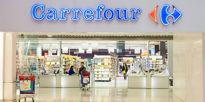 carrefour hypermarché centre commercial Bercy 2 charenton le pont